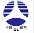 严颖怡等27名年度优秀员工 获集团公司表彰