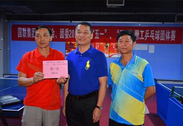 集团公司乒乓球团体赛圆满结束