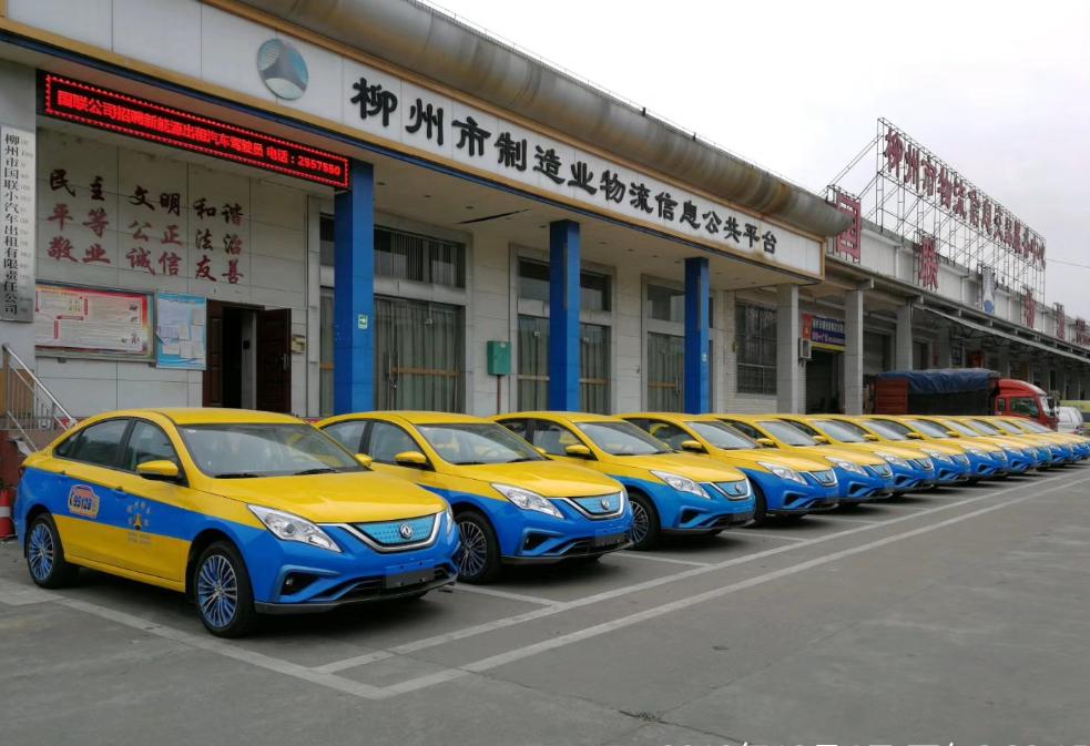 国联出租车公司6月实现新能源车辆全部承包